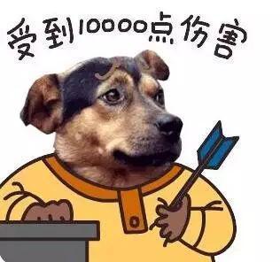 看这里,军训完后你们就不是单身狗了,表示受到一万点暴击伤害!
