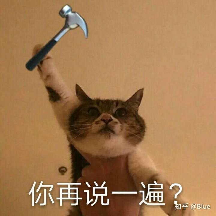 有哪些怼表情的死人?huijiao搞笑海贼王路飞表情包图片