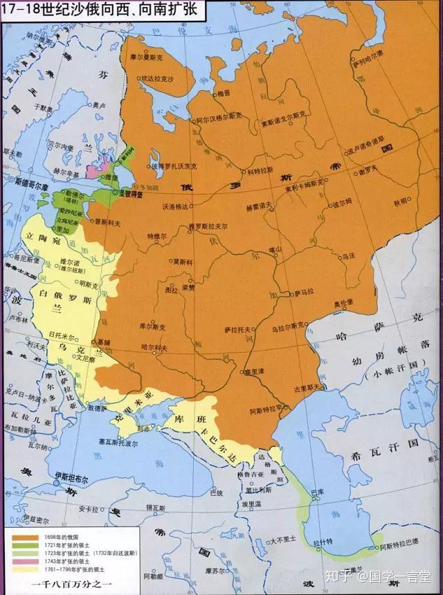 17-18世纪的沙皇俄国图片