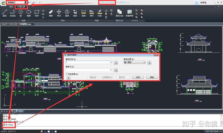 使用CAD看图图纸pcv图纸软件?cad没字体打开图片