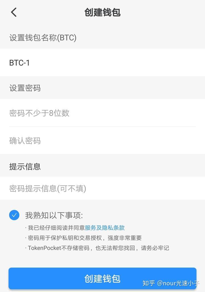 微信钱包原始密码,BTC钱包(wallet.dat 文件密码与私钥的区别)