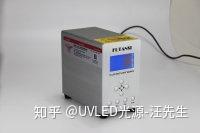 UV光源应用在微型扬声器固化UV胶水相关的图片