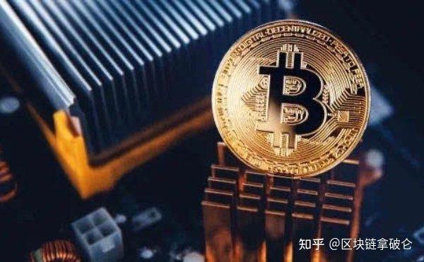 比特币与数字货币技术_比特币属于货币吗_比特币属于什么资产