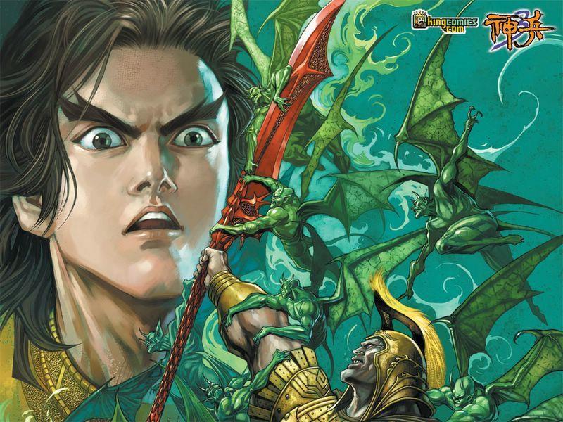 漫画国漫中好看的武侠古风漫画你只顾几部?的的利益爱情知道眼前图片