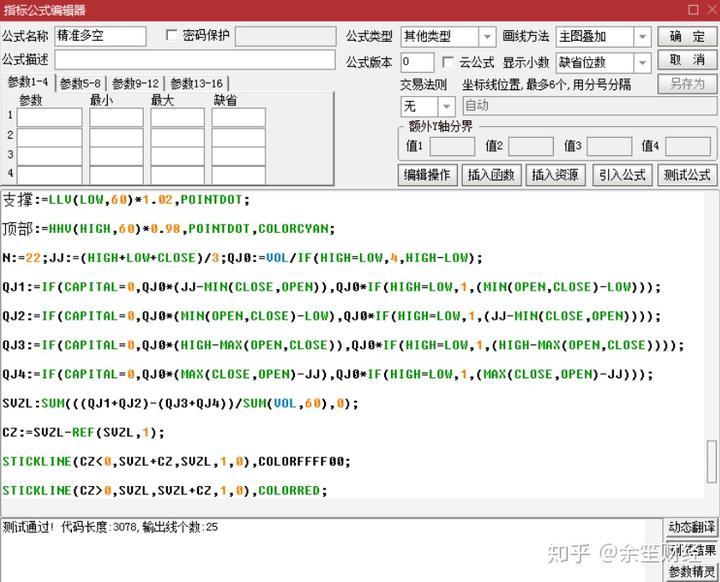 go语言搭建企业网站源码(有源码怎么搭建网站) (https://www.oilcn.net.cn/) 网站运营 第9张