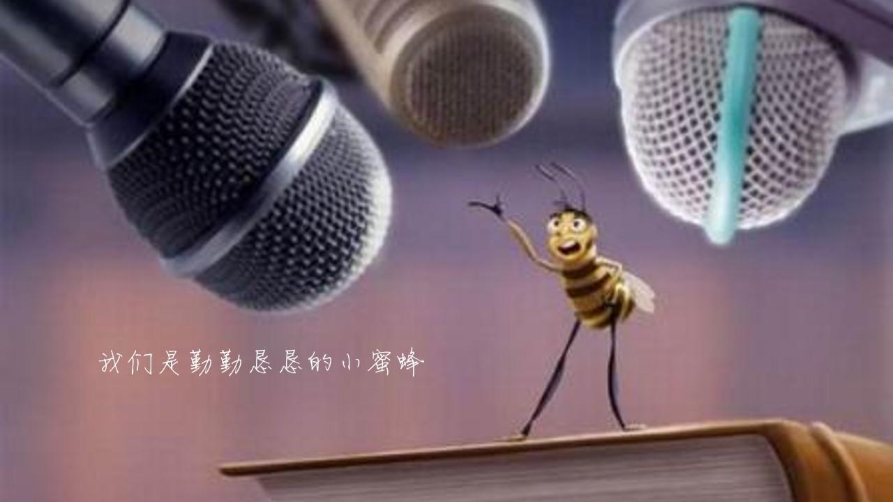 День пчеловода поздравление 60