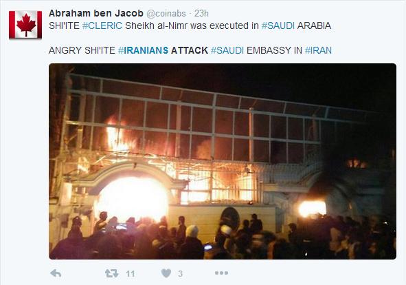 火烧大使馆:沙特宣布和伊朗断交 | 伊朗行记