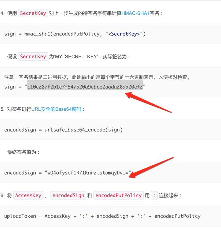 使用Erlang如何计算七牛上传凭证的安全URL Base64? - 知乎