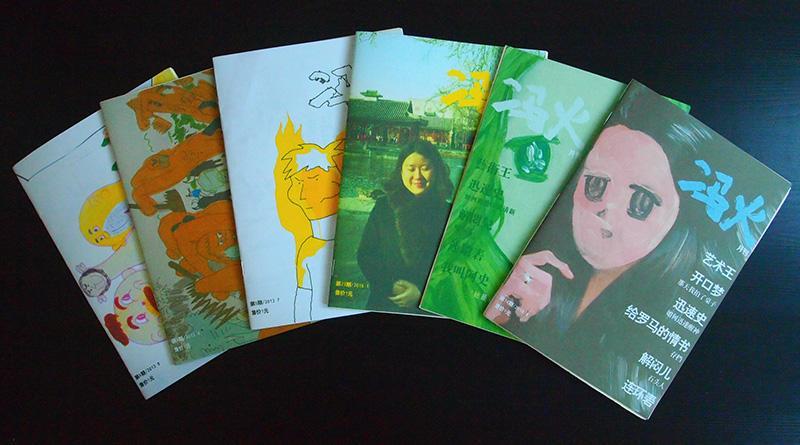《冯火》:年轻艺术家的自由创作