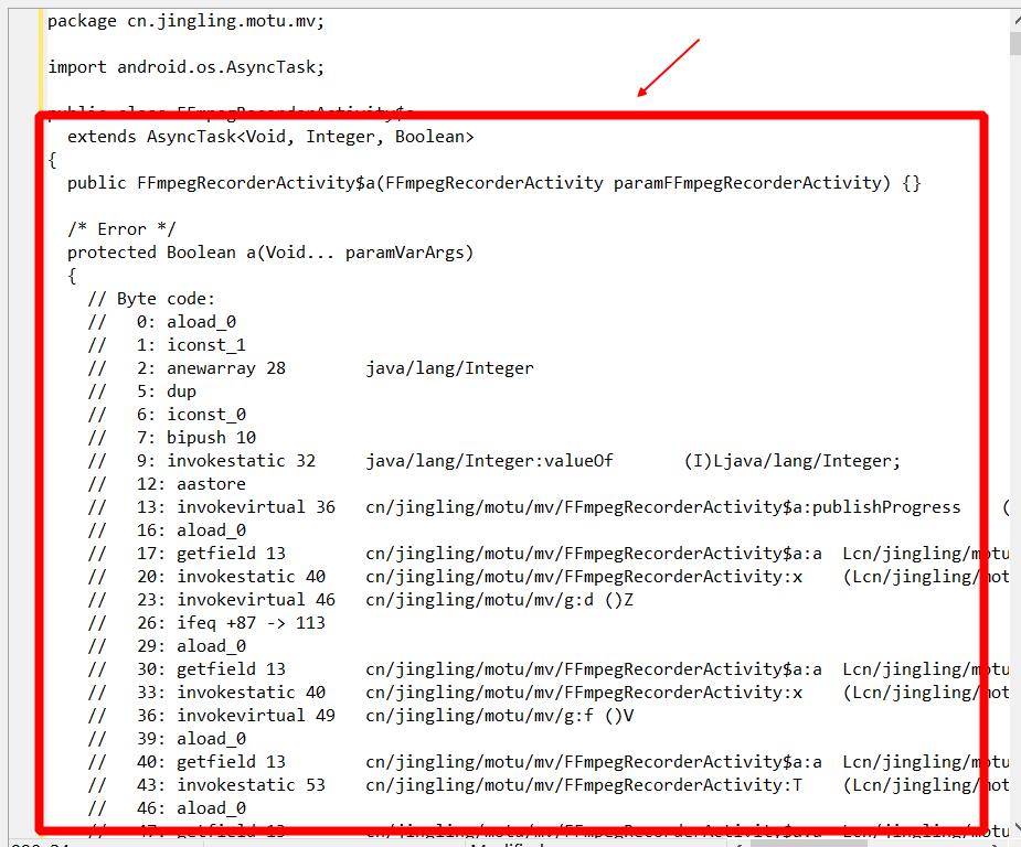 Java class文件反编译中的注释有什么作用呢?