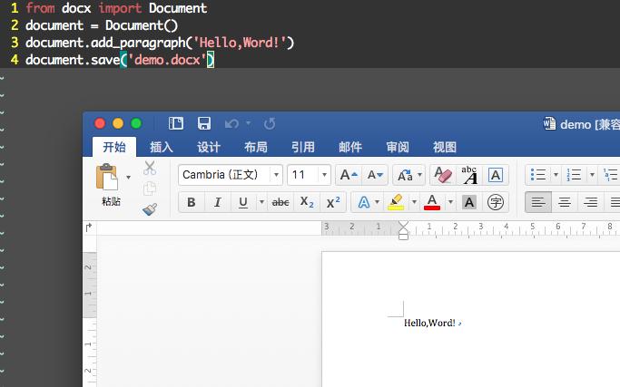 Hello Word —— 使用Python读写Office文档之一- 知乎