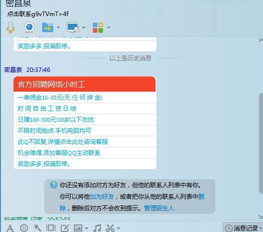 QQ聊天怎么发送带超链接的图片 qq聊天图片超链接制作