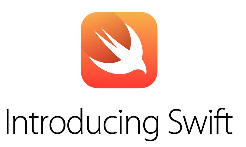苹果新贵 Swift 之前世今生