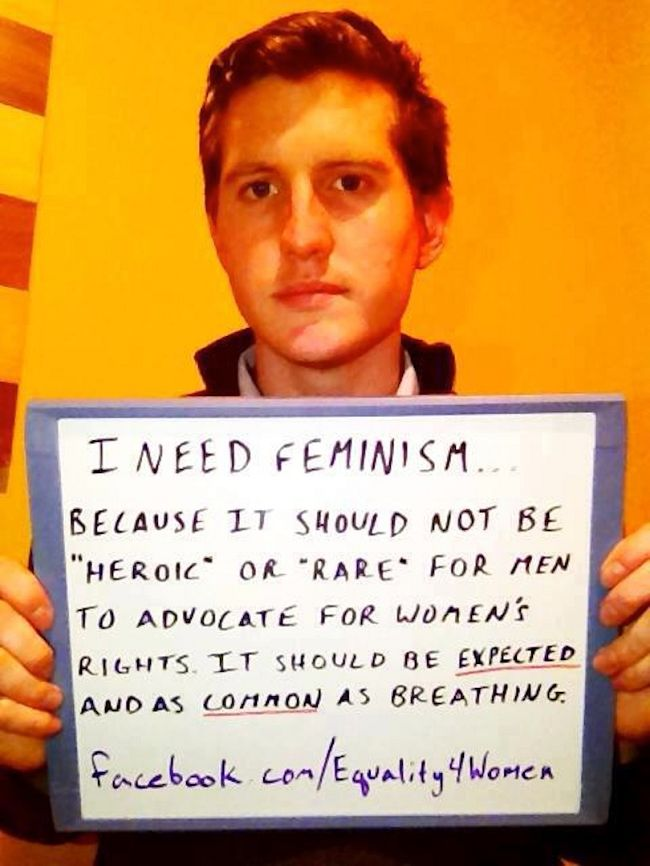 Феминизм знакомства