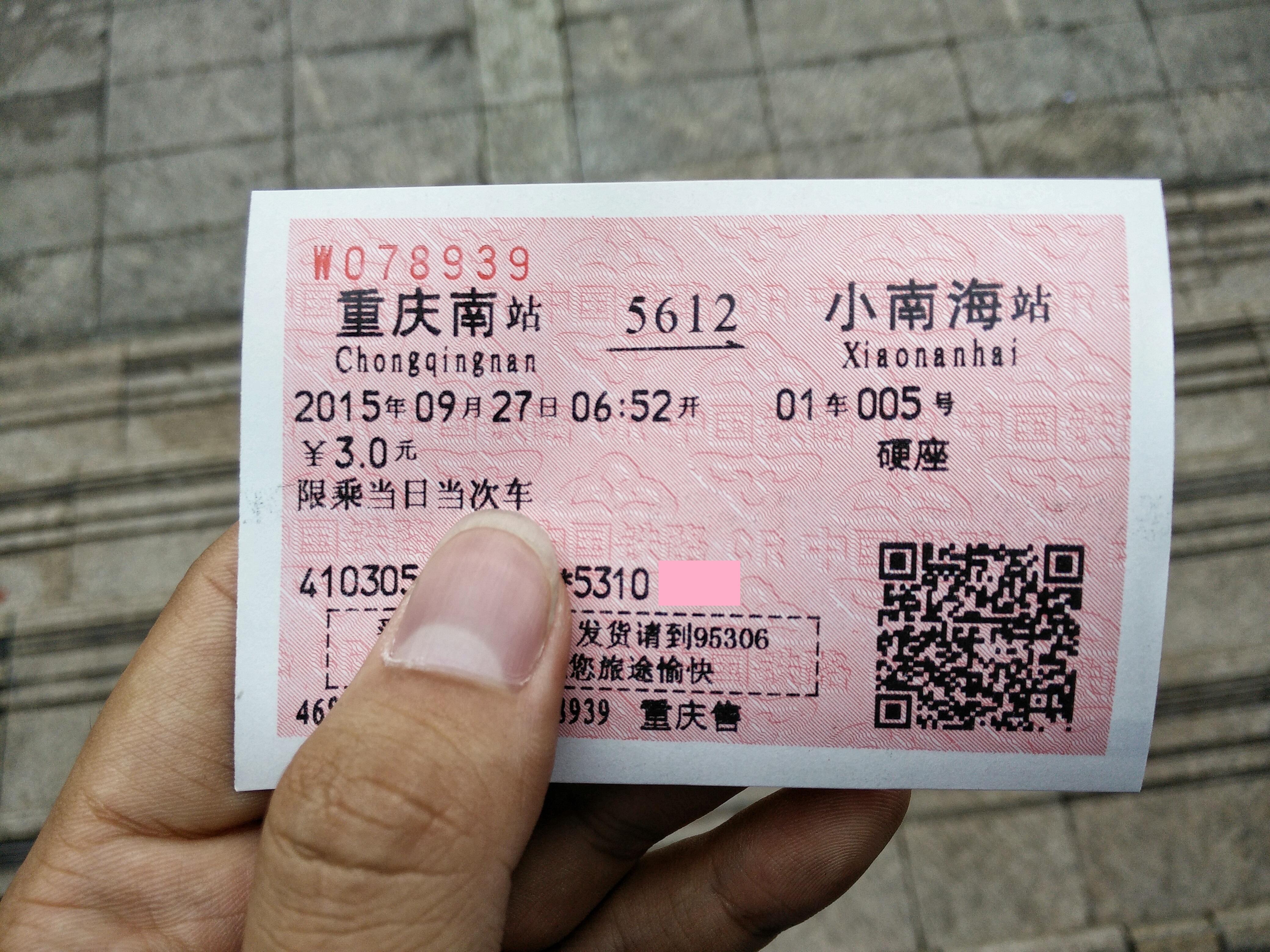 重庆有哪些冷门但又值得一去的地方?