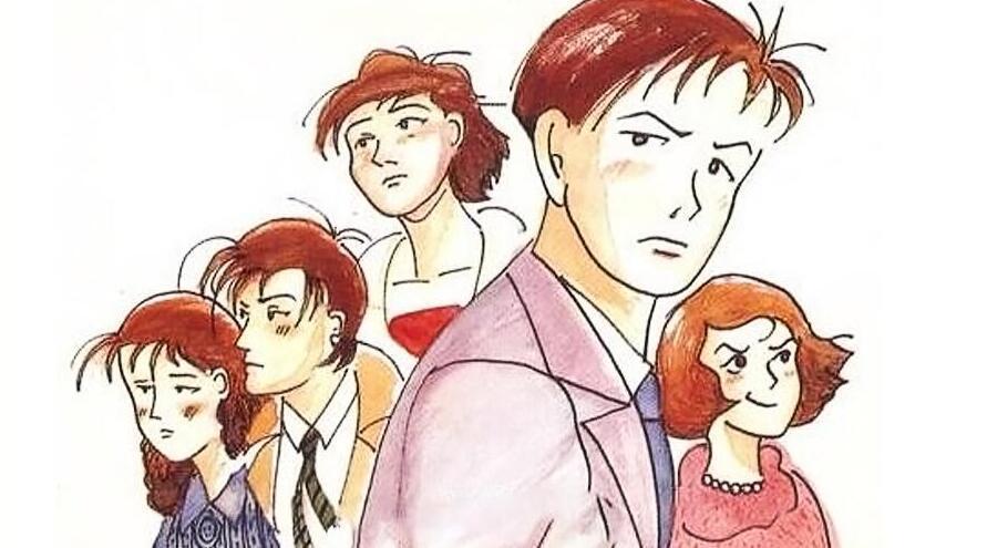 好奇心害死猫 - Magazine cover