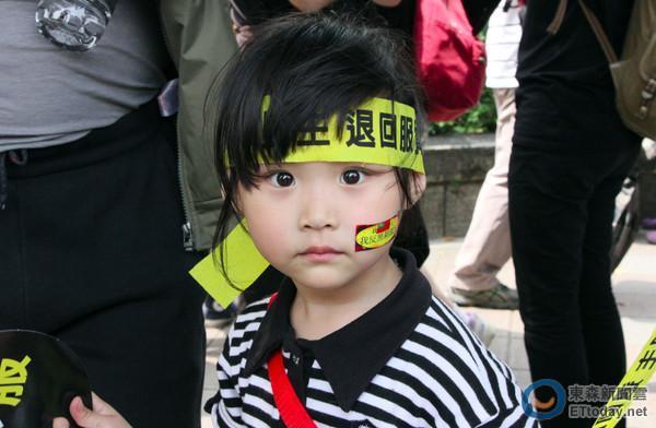 「20年內別統一台灣」的原作者發表續篇:未來20年,大陸應如何更優雅地處理台灣問題。