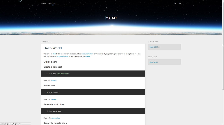 用 GitHub + Hexo 建立你的第一个博客