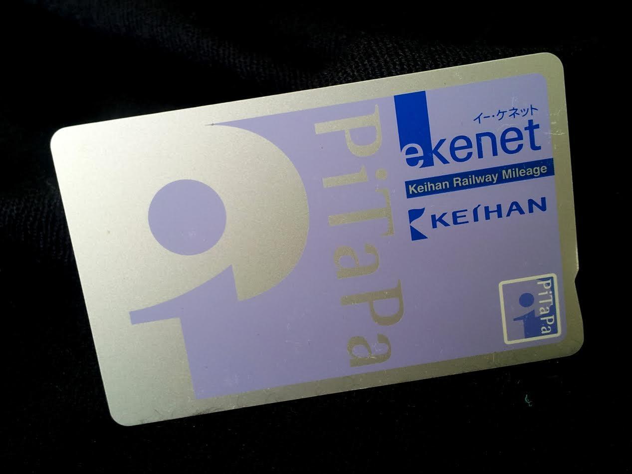 日本旅游建议买哪种交通卡最划算?