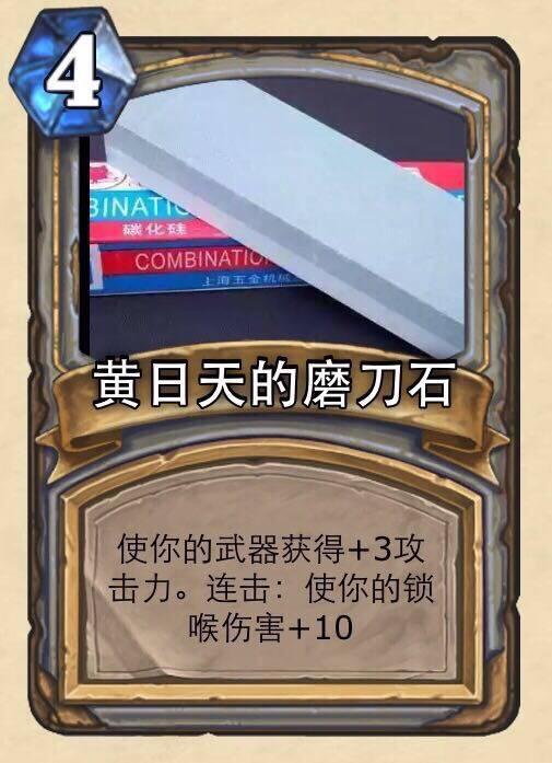 如果把dota里面的英雄改成炉石传说的卡牌会是