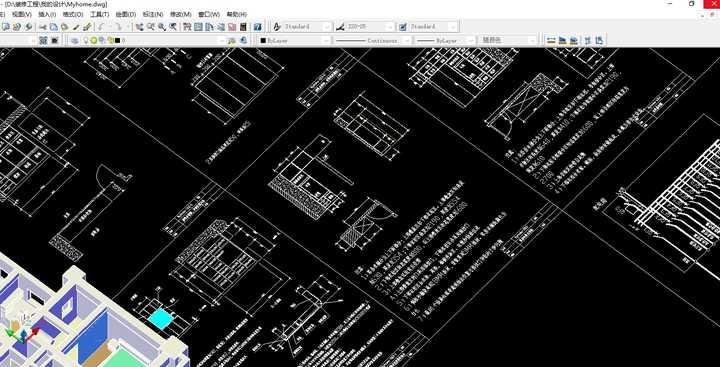 如何从零基础学 CAD?