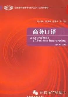 非英语专业人士想从事翻译工作需要具备什么条