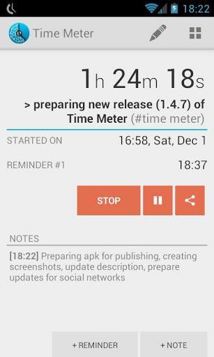 有没有能记录我一天在每件事上花了多少时间的App? - 龙爪槐守望