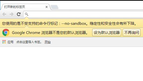 Chrome 总是崩溃的原因可能是什么? - 知乎