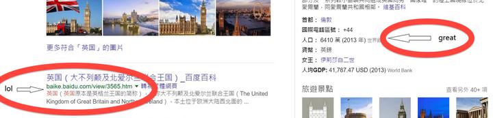 谷歌和谷歌的头条新闻的区别,你知道吗?插图10