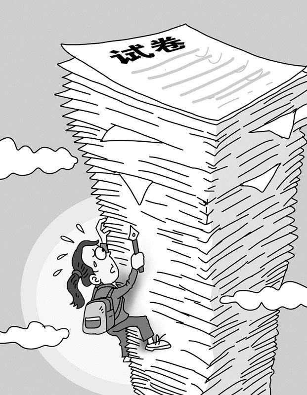 孩子做作业拖拉,如何让孩子按时完成作业?插图(24)