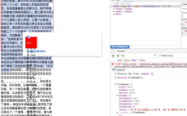 js FileReader读取的文件内容怎么改变编码格式? - 知乎