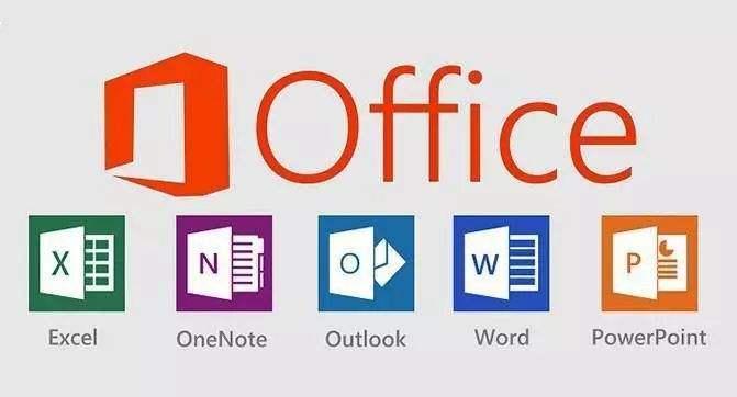 常用办公软件