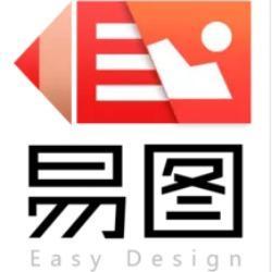 易图设计平台