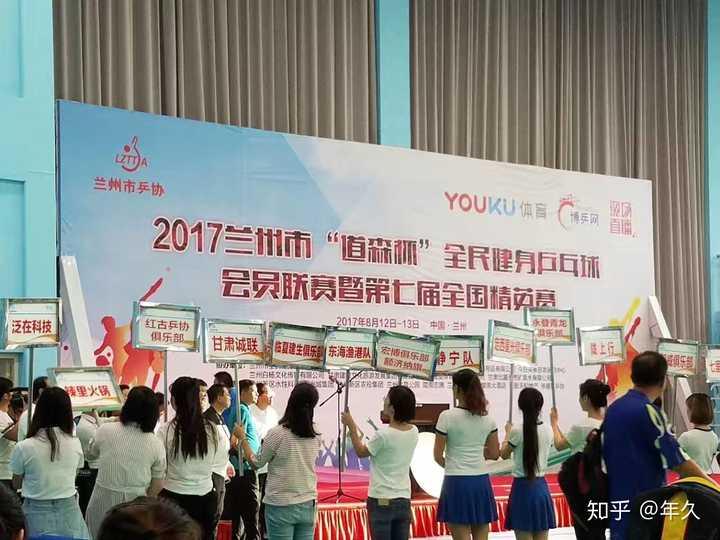假如刘国梁去参加业余比赛,可以都赢吗?