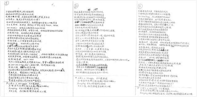 够屌的Rapper介绍:英年早逝的中文HIP HOP第一人-宋岳庭(图7)