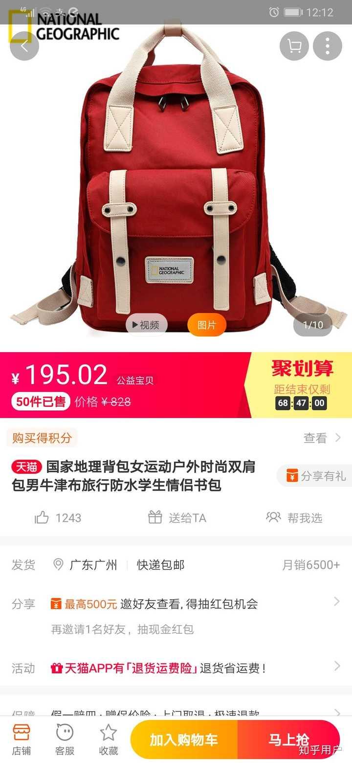 求功能强大价格合适的旅行包推荐?