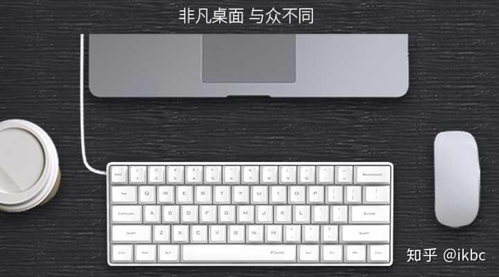 请问适合使用在笔记本电脑上的机械键盘有哪些呢?