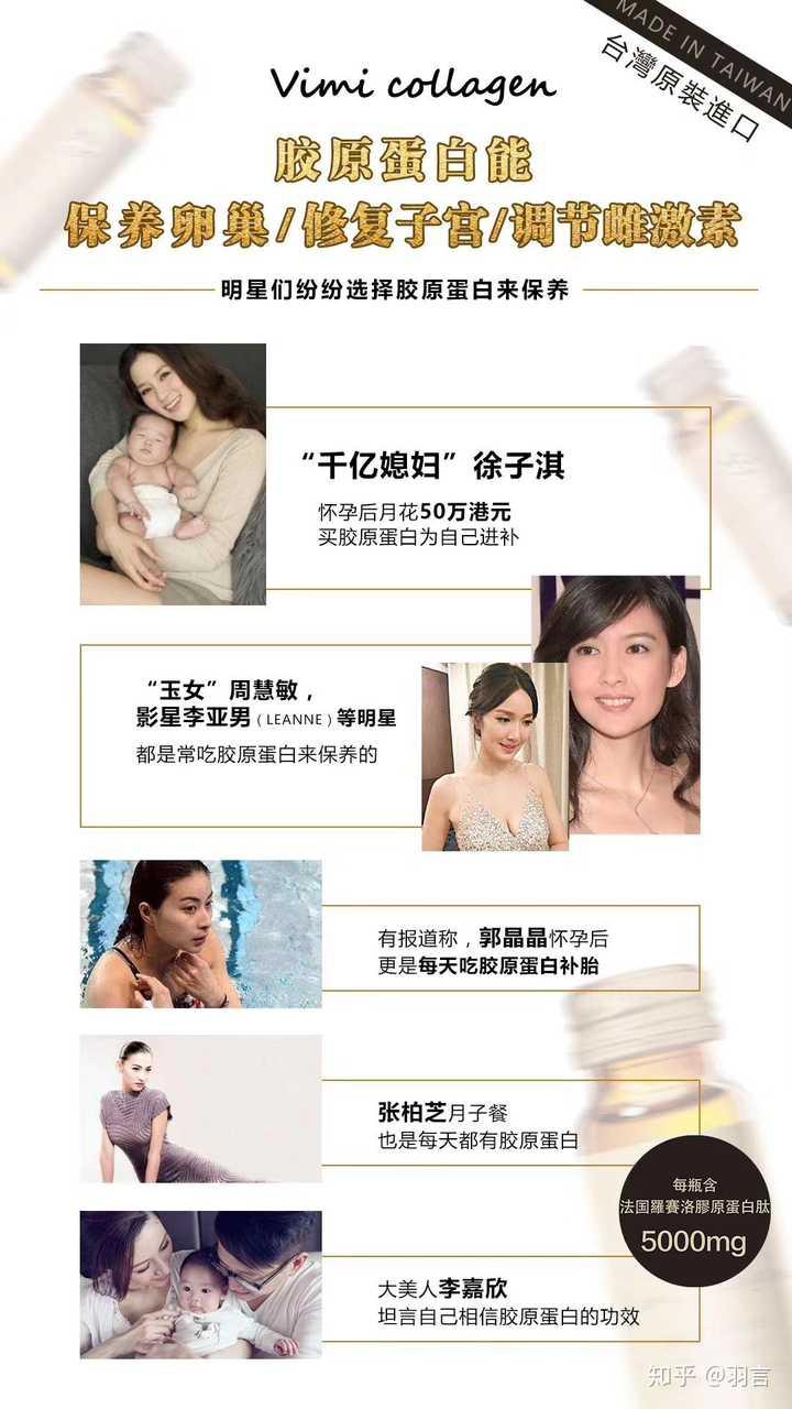 Sexinsex 明星合成周慧敏 en.photo-pic.cyou