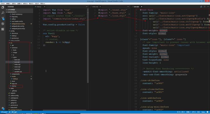 Vue2 0+webpack3 6引入字体文件(eot,ttf,woff)路径报错- 知乎