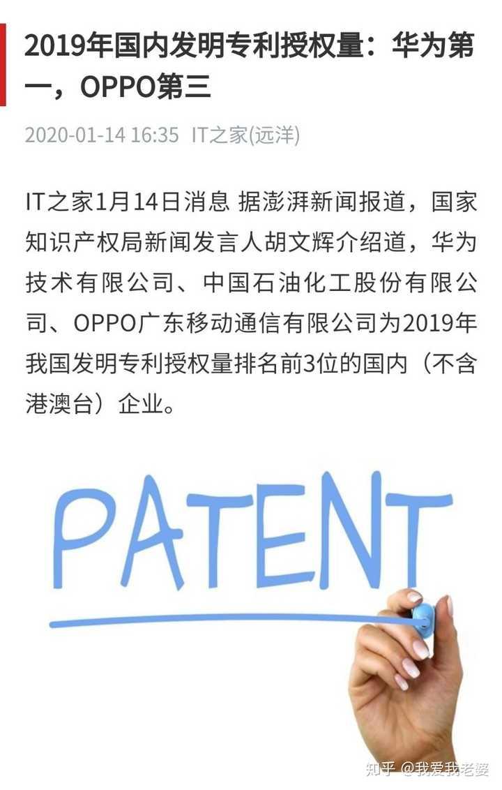 小米的目标是走向高端,为何小米的高管们不断进行碰瓷式营销拉低品牌形象?