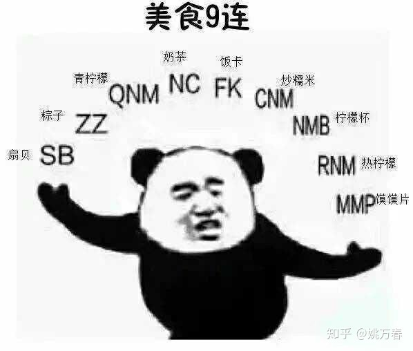 中铁 股票:中铁隧道股份有限公司怎么样?作者:姚万春