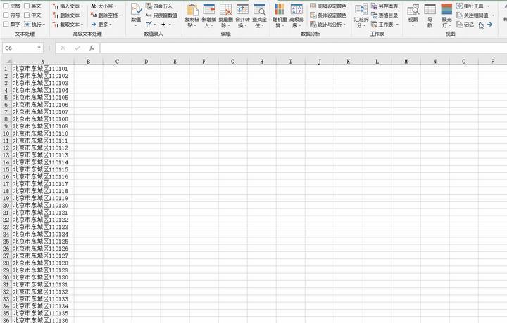 知乎办公软件推荐合集——整理自所有百赞以上回答/文章的宝藏工具
