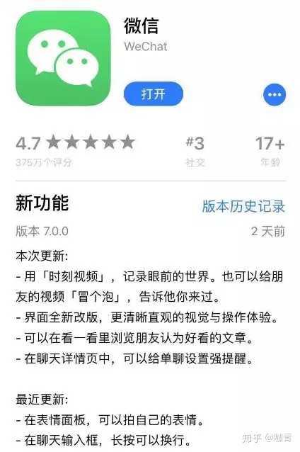 台湾新增333例确诊