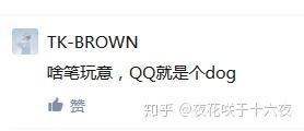 图片[1]-现在很多人用QQ的原因是?你的QQ多少 /滑稽!-李峰博客