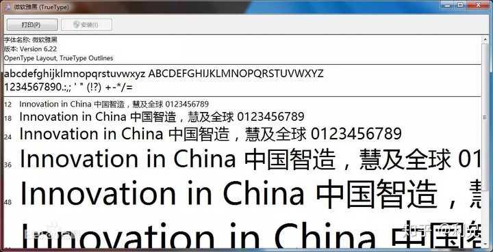 小说txt下载:哪些中文字体可免费用于商业用途?作者:利兄