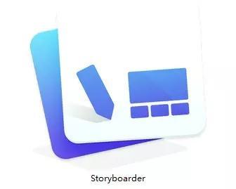 超好用的故事板软件,重要的是还免费- 知乎