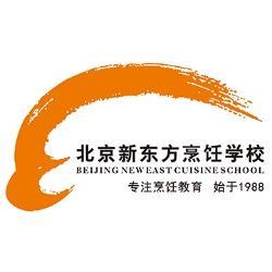 北京新东方烹饪学校