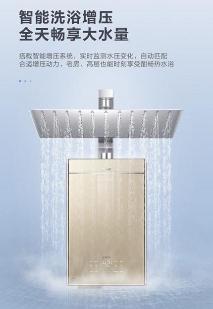 家住17楼,总共33楼,安装什么热水器比较方便?