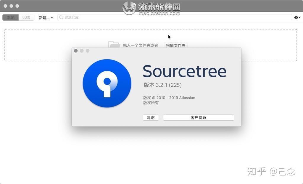 Github管理神器sourcetree mac免登陆版- 知乎