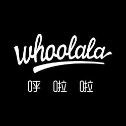 呼啦啦Whoolala